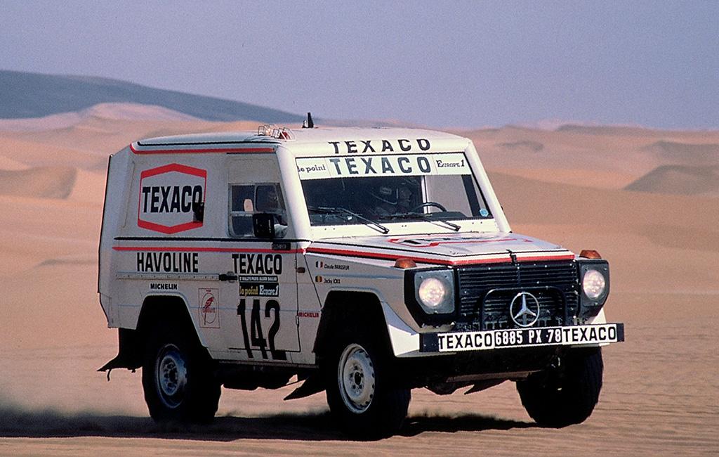 Dakar Classic Mercedes Benz