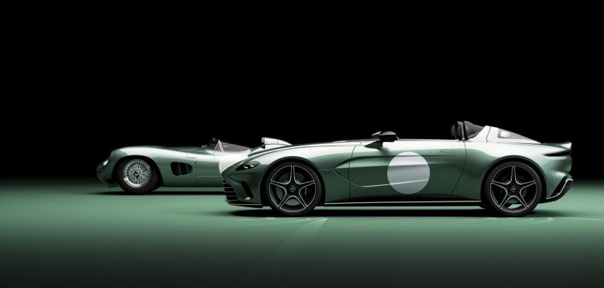 Lateral Aston Martin Speedster V12 DBR1 Limited Edition